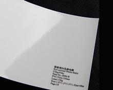 白色静电膜